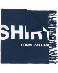 Comme des Garçons - ロゴ インターシャスカーフ - Lyst