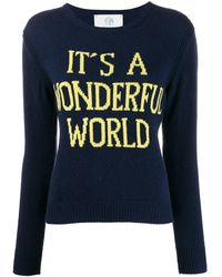 Alberta Ferretti - Wonderful World クルーネックセーター - Lyst