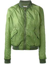 Tomas Maier Classic bomber jacket - Verde