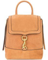 Rebecca Minkoff - Bree Convertible Backpack - Lyst