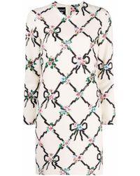 Boutique Moschino フローラル アーガイルドレス - マルチカラー