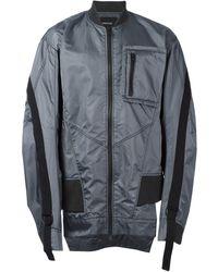 BMUET(TE) - オーバーサイズ ボンバージャケット - Lyst