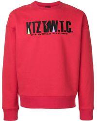 KTZ エンブロイダリー スウェットシャツ - レッド