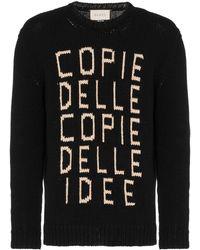 Gucci インターシャ セーター - ブラック