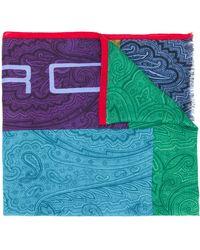 Etro カラーブロック スカーフ - マルチカラー