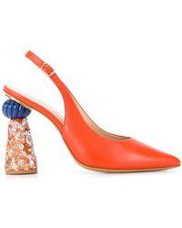 Jacquemus Les Chaussures Loiza スパンコール パンプス - オレンジ