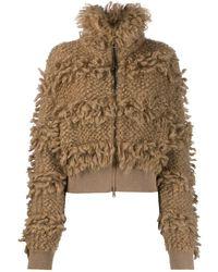 Brunello Cucinelli Укороченная Куртка - Многоцветный