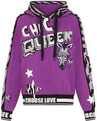 Dolce & Gabbana Худи С Графичным Принтом - Пурпурный