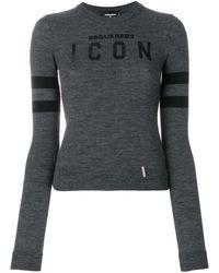 DSquared² - Icon セーター - Lyst