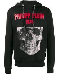 Philipp Plein - スカル パーカー - Lyst
