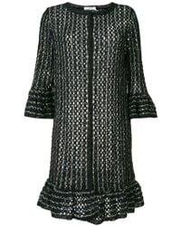 Charlott - Fringe Knit Cardigan - Lyst