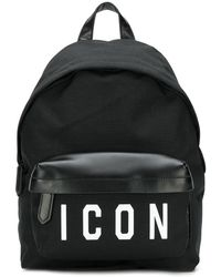 DSquared² - Icon バックパック - Lyst
