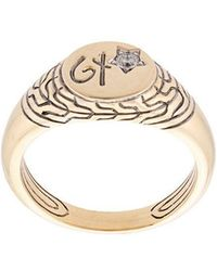 John Hardy - Adwoa Aboah 18kt Yellow Gold And Diamond Classic Chain Signet Pinky Ring - Lyst
