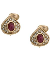 Dior Pre-owned Tear Shaped Earrings - Multicolor