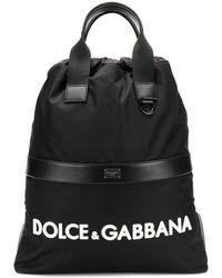 Dolce & Gabbana Rucksack mit Logo - Schwarz