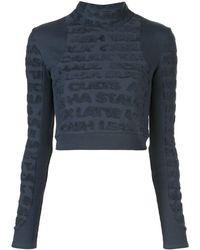 Eckhaus Latta - ロゴ スウェットシャツ - Lyst