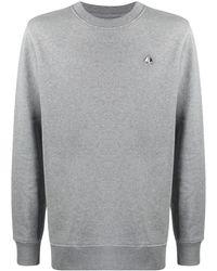 Moose Knuckles ロゴ スウェットシャツ - グレー