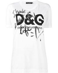 Dolce & Gabbana Футболка 'i Have A Beautiful Life' - Белый