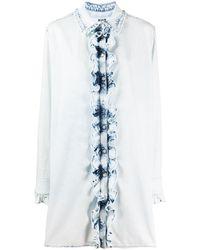 MSGM - Платье-рубашка С Оборками - Lyst