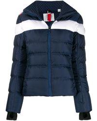 Rossignol Hiver ダウンスキージャケット - ブルー