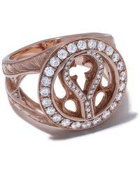 Loree Rodkin Anello con quadrifoglio in oro rosa 14kt e diamanti - Metallizzato