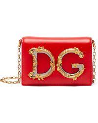 Dolce & Gabbana Dg ベルトバッグ - レッド
