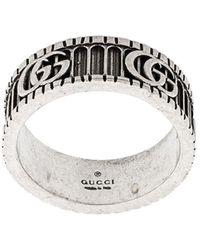 Gucci Кольцо С Логотипом GG - Многоцветный