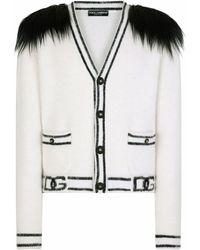 Dolce & Gabbana フェイクファートリム カーディガン - ホワイト