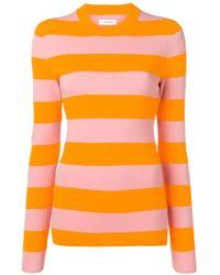 Calvin Klein - Striped Fine Knit Sweater - Lyst
