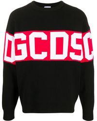 Gcds ロゴ スウェットシャツ - ブラック