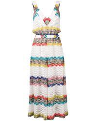Missoni - Striped Knit Jumpsuit - Lyst