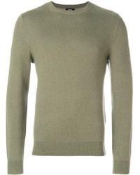 A.P.C. - ロゴ セーター - Lyst