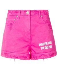 MSGM - High-waisted Distressed Denim Shorts - Lyst