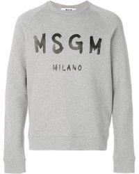 MSGM - Sweat à logo - Lyst