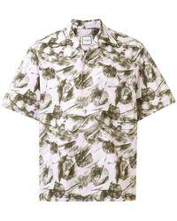 Wooyoungmi Рубашка С Короткими Рукавами И Цветочным Принтом - Белый