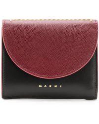 Marni ロゴ 財布 - マルチカラー