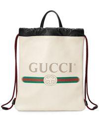 Gucci - プリント バックパック - Lyst