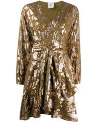 L'Autre Chose - Robe courte à taille nouée - Lyst