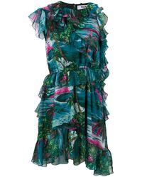 MSGM - ラッフル ドレス - Lyst