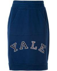 CALVIN KLEIN 205W39NYC Yale スウェットスカート - ブルー