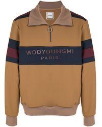 Wooyoungmi ロゴ セーター - マルチカラー