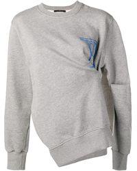 ROKH Asymmetric Sweatshirt - グレー