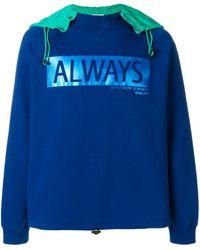 Valentino Always Hooded Sweatshirt - Blue