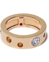 Roberto Coin Pois Moi Luna ダイヤモンド リング 18kローズゴールド - ピンク