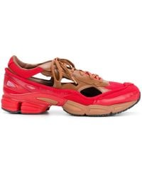 adidas By Raf Simons Rs Replicant Ozweego スニーカー - レッド
