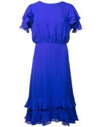 Sachin & Babi - Gayle Dress - Lyst
