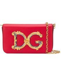 Dolce & Gabbana Dgロゴ ショルダーバッグ - レッド
