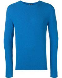 Drumohr - ラウンドネック セーター - Lyst