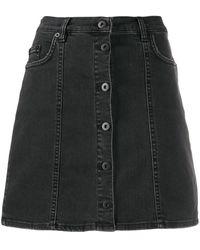McQ Short A-line Denim Skirt - Black