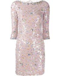 Blumarine Paillette ドレス - ピンク